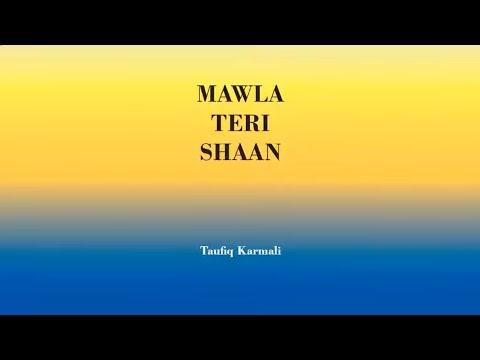 Tame Vela-Vela Aangañiye Aavo - Taufiq Karmali