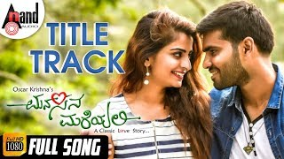 Manasina Mareyali | Title Track | Full HD Song 2018 | Kishore Yadav | Divya | Oscar Krishna