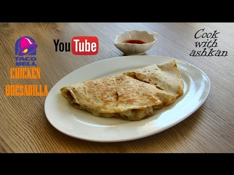 Taco Bell Chicken Quesadilla Secret Recipe