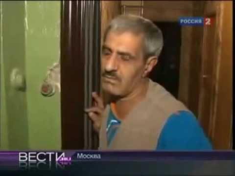 Армянский мигрант казнён русскими националистами