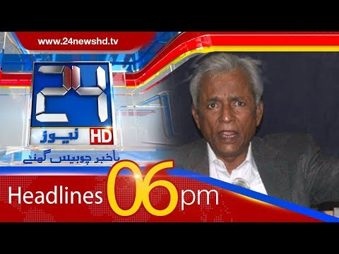 100 Stories In 10 Minutes | 6:00 PM News Headlines | 1 March 2018