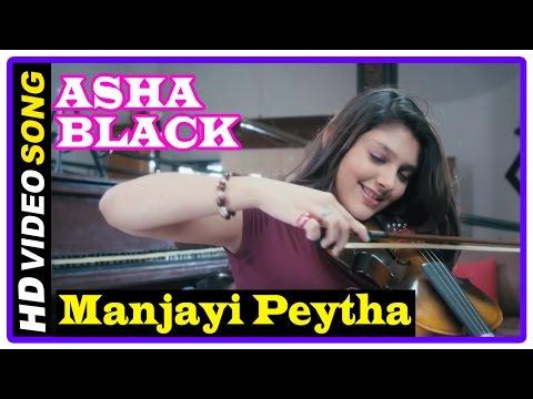 Asha Black Movie Songs HD   Manjayi Peytha Ninne song   Sachin Warrier   Arjun Lal