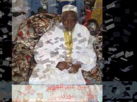 Le Comportement D´un Muslman Serigne Abdou Aziz Touré