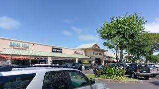 オアフ島の東の町にあるスーパーマーケットに行ってみました。