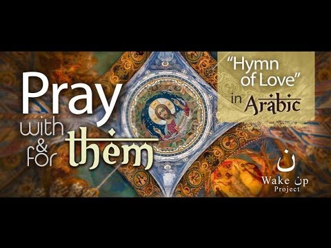 Pray with & for them: