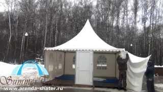 Прокат и аренда шатров, тентов, мебели для свадьбы и других мероприятий(, 2015-08-19T20:38:15.000Z)