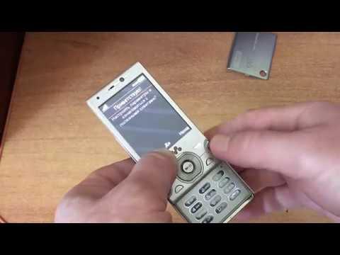 Прошивка Sony Ericsson W995