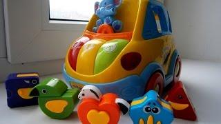 Игрушка-сортер Автошка, музыкальная машинка (обзор), или что подарить ребенку. Sorter Toy