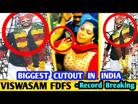 VISWASAM FDFS Celebration : தல அஜீத்திற்கு இந்தியாவிலே இவ்வளவு பெரிய CUT OUT! Thala Ajith Viswasam