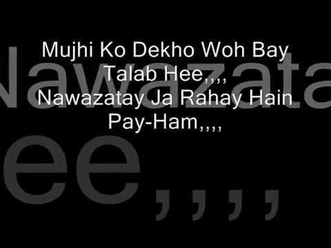 Dar e Nabi Per with Lyrics
