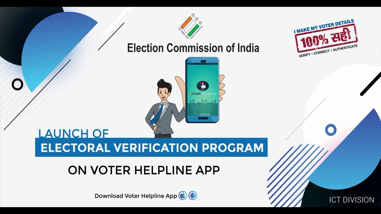Voter Helpline App for Electoral Verification Program