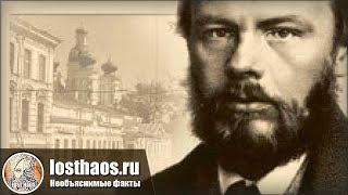 Федор Достоевский:  За что великий русский писатель невзлюбил Европу