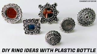 प्लास्टिक बोतल और क्ले से बनाए सुंदर अँगुठी ।  Beautiful & Trendy Ring Ideas From Plastic Bottle  ||