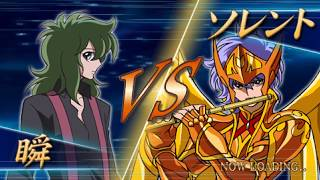 Saint Seiya Ω: Ultimate Cosmo | Shun vs Sorrento [PSP]