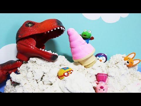 공룡의 아이스크림이 된 뽀로로와 포비 - 디저트카페 탈출하기 - Dinosaur with Ice cream Toy - 뽀로로 장난감 애니