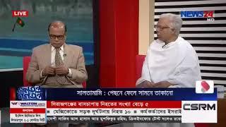 Bangla Talk Show Today Jonotontro Ghonotontro 31 December 2017 BD Shows Online Everyday