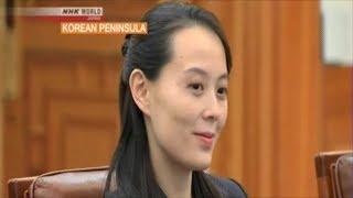 Kim Jong-Un Thanks South Korea For Gracious Treatment Of North Korean Olympic Delegation