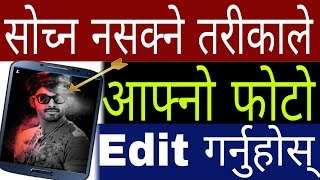 Best Photo Editing App For All Mobile | Photo Lab Best Photo Editor App | In Nepali By UvAdvice