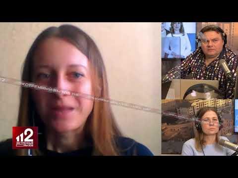 В Севастополе задержана девушка-блогер