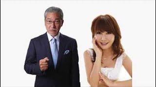 「大竹まこと ゴールデンラジオ」 2017/9/19 オープニング 出演:大竹ま...