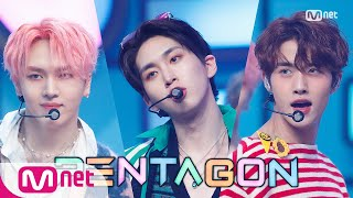 [PENTAGON - DO or NOT] Comeback Stage| #엠카운트다운 | M COUNTDOWN EP.702 | Mnet 210318 방송
