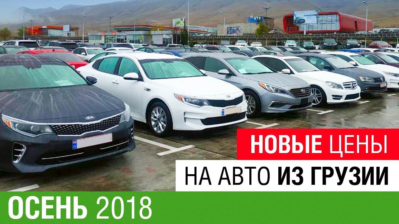 Купить авто в кредит без первоначального взноса в улан удэ