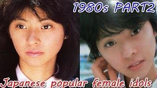 1.Mieko Harada(原田美枝子) 2.Tomoko Nakazima(中嶋朋子) 3.Atuko Asan...