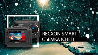 видео Видеорегистратор RECXON Smart