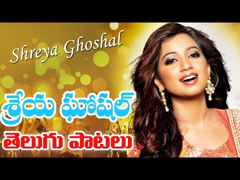 Shreya Ghoshal Telugu Hit Songs | Video Songs Jukebox
