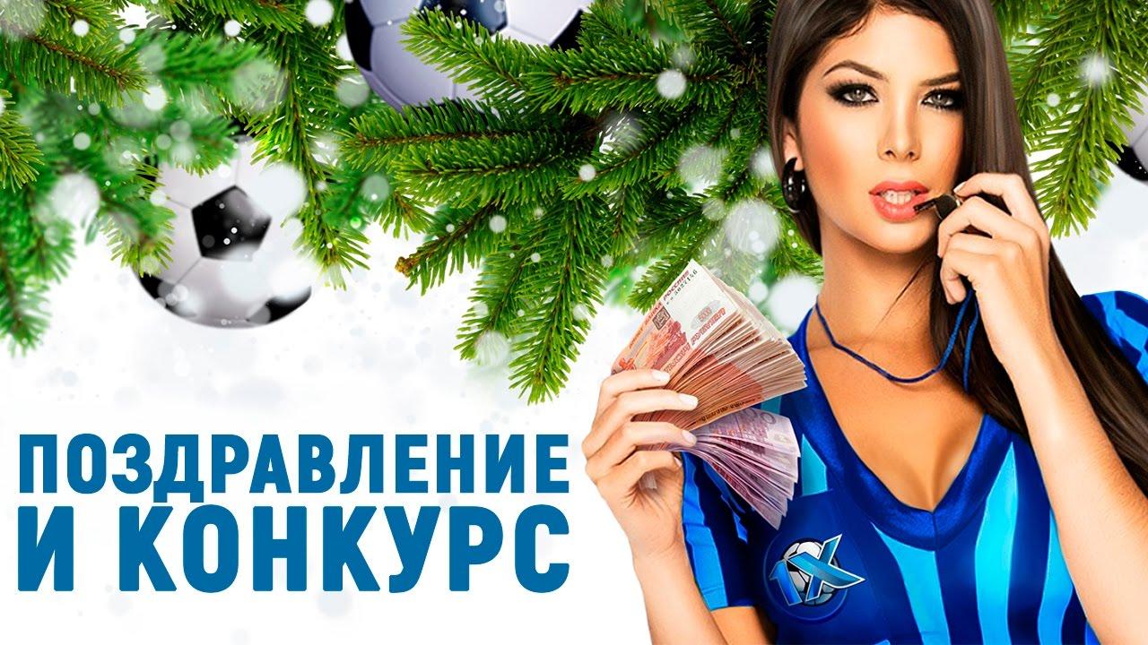 конкурс на лучшее поздравление с новым годом бутеры консервированными сардинами