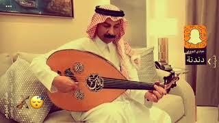 رائعة للمحبة حدود (حبك سما)    الفنان عبادي الجوهر    -عود-