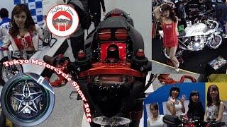 Tokyo Motorcycle Show 2015 Babes n' Bikes
