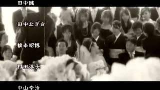 MEDIA&PHOTO DELTATTのエンドロール。結婚式披露宴のお開き時にその場で...