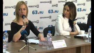 Портал 63.ru объявил о старте второго сезона проекта