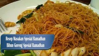 Resep Spesial Ramadhan Bihun Goreng Menu Buka Puasa
