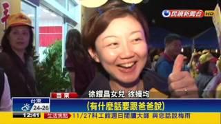 徐耀昌女外派香港 遭爆領27萬月薪