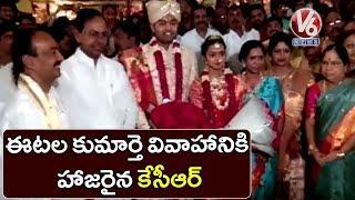 CM KCR Attends Etela Rajender Daughter Wedding Ceremony | V6 Telugu News