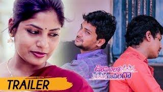 Oopirilo Oopiriga Telugu Short Film Trailer     Maniratnam Pendyala