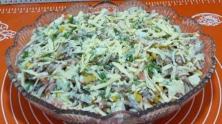 Салат ☆ Бахор ☆Весна☆ очень вкусный салат с редиской😋