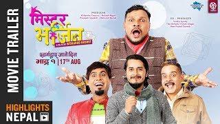 MR. VIRGIN | New Nepali Movie Trailer 2018 | GAURAV PAHARI, BIJAY BARAL, BHOLARAJ SAPKOTA