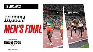 ATHLETICS - MEN'S 1000M   Final Highlights