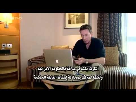 تقرير البي بي سي عن البحرين - BBC Report On Bahrain
