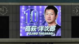 2014.08.11 サガン鳥栖戦 サンフレッチェ広島選手紹介 スタジアムDJ石橋...