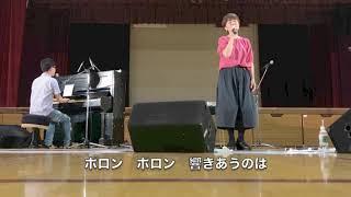 被曝ピアノ(ミサコのピアノ)で広島の小学校にて学校コンサートをさせ...