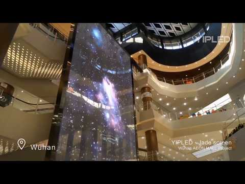 Yipled Transparent Led Display in the Atrium of Wuhan Aeon Shopping Mall