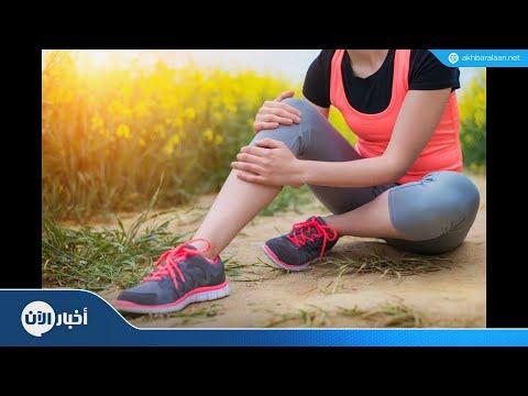 أسباب الآم الركبة وعلاجها  - نشر قبل 2 ساعة