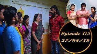Kalyana Veedu   Tamil Serial   Episode 315   27/04/19  Sun Tv  Thiru Tv