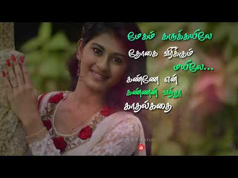 Tamil Whatsapp status video -😍😍😍- Old Love song - Anantham vanthathadi - Roja malare- movie song
