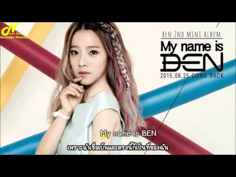 [Karaoke Thaisub] My Name is BEN - BEN