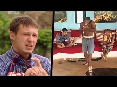 Каникулы в Мексике 2. Эфир 09.11.2012 (182 Серия от ASHPIDYTU в 2012)